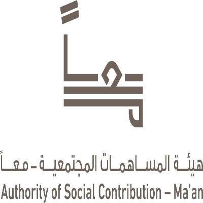 Maan logo